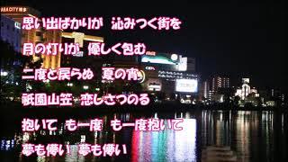 博多の夜/野村美菜  カラオケカバー