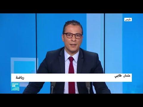 تونس تكذب أخبارا حول طلبها نقل مباريات فريقها إلى القاهرة  - 15:55-2019 / 4 / 23