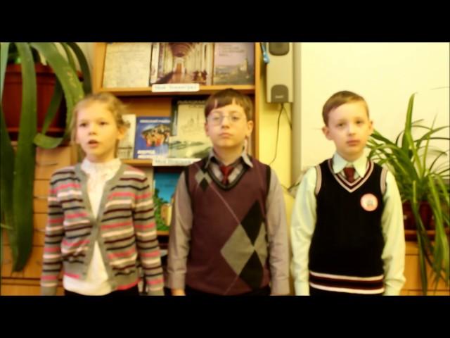 Изображение предпросмотра прочтения – «3 А класс 336 школа Невского района Санкт-Петербурга» читают произведение «Мартышка и очки» И.А.Крылова