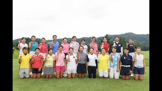 2017年7月28日に富山県の小杉カントリークラブで行われたLPGA最終プロテ...