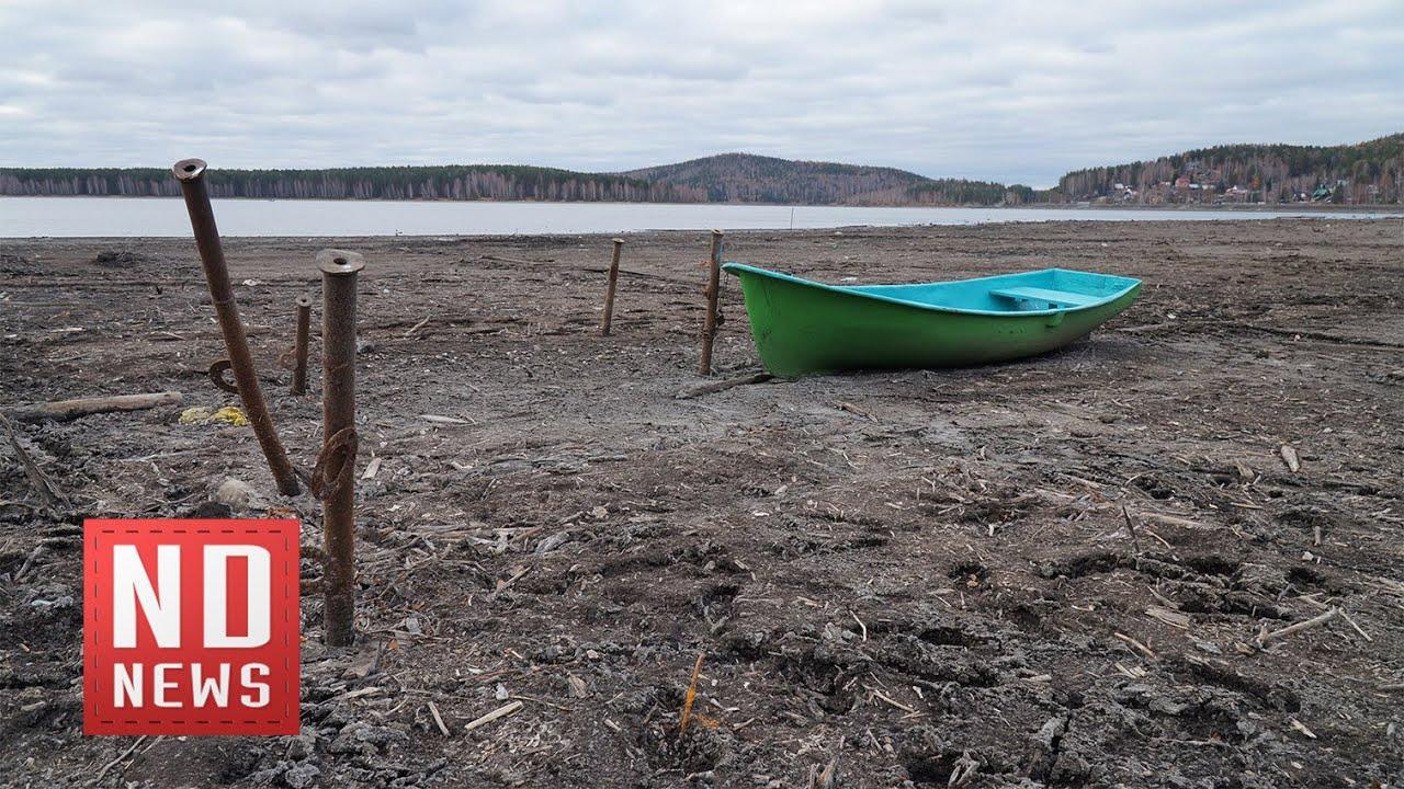 Питьевое водохранилище Екатеринбурга наполовину высохло