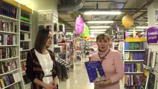 Приобщение младших школьников к литературе как искусству