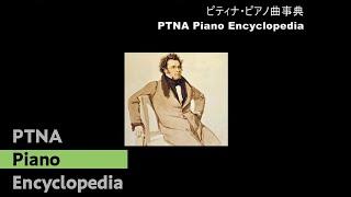 シューベルト/即興曲集 第2番 変ホ長調,D899,Op.90/演奏:今井顕