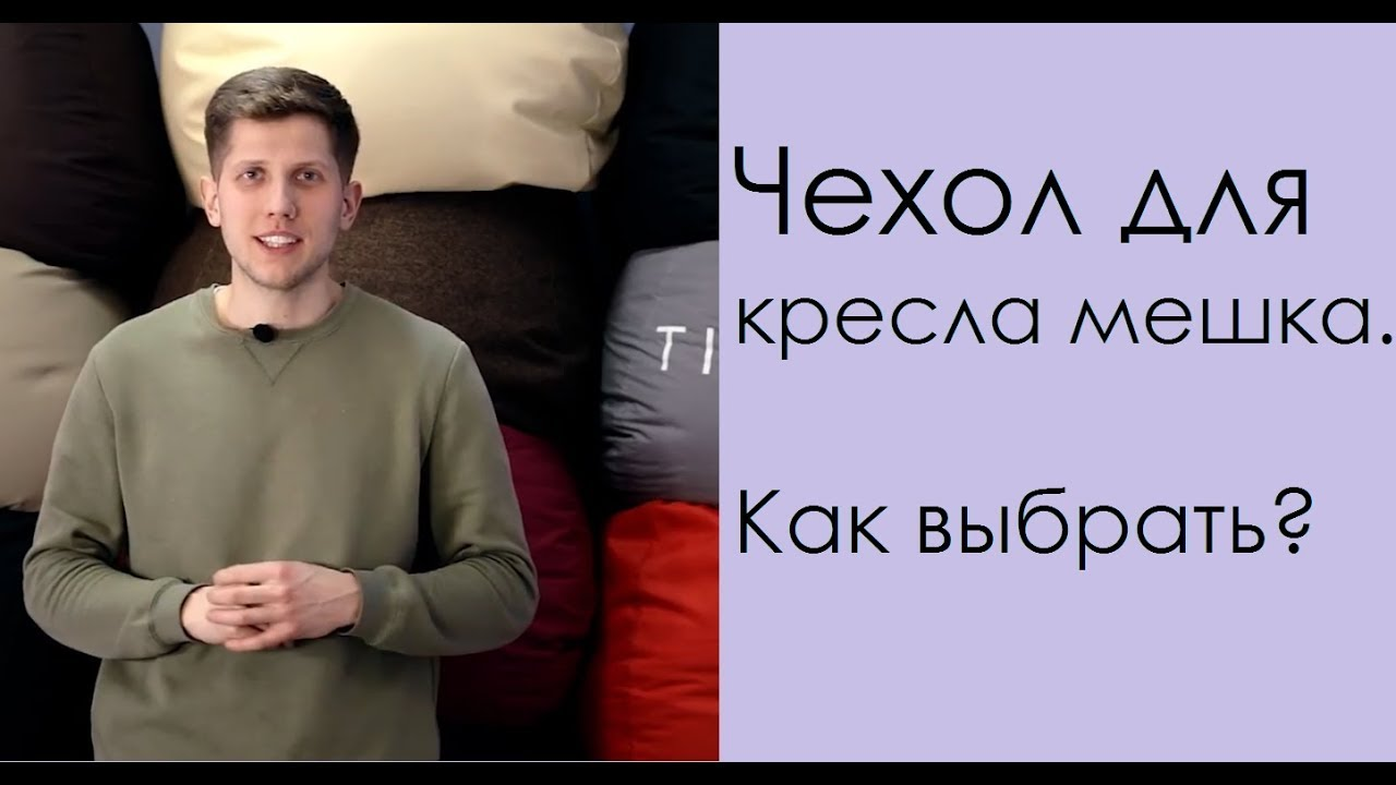 Видио поздравления от путина