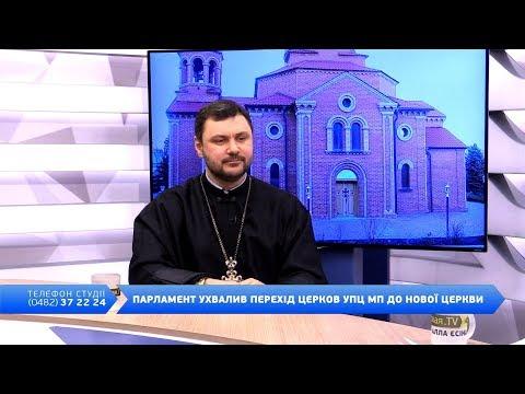 DumskayaTV: Вечір на Думській. Теодор Оробець, 17.01.2019