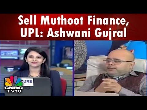 Midcap Radar - 17th May   Buy Firstsource, Sell Muthoot Finance, UPL: Ashwani Gujral