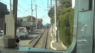 Japanese Trains and Cab Rides