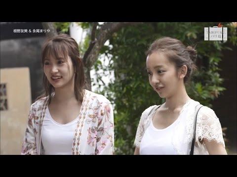 Itano Tomomi & Nagao Mariya (Ex AKB48) Jalan Jalan ke Bali 170419