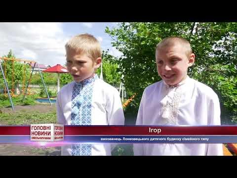 Телеканал Ексклюзив: Подарунки для дітей