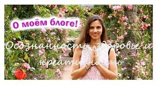 О моем видео блоге - Amarta Sagar