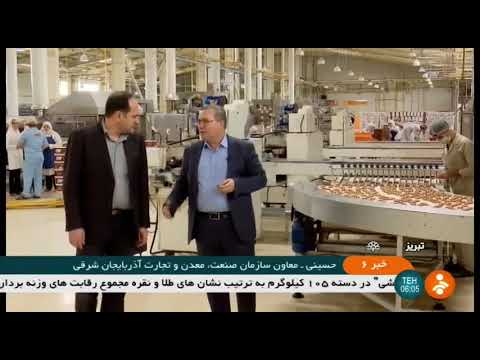Iran made Chocolate & Pastry manufacturer, Tabriz city توليدكننده شكلات و شيريني تبريز ايران
