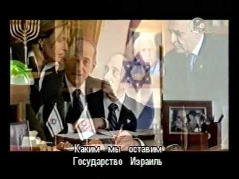 Israel Votes (awesomeseminars.com) Israel Elections 2009