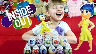 Головоломка!! Новинка!!! Открываем 24 яйца с игрушками из Головоломки. Inside Out Surprise Eggs