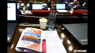 14.09.17 ԱԺ նիստ