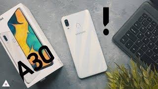 لا تشترى Samsung A30 قبل ماتتفرج عالفيديو دة !