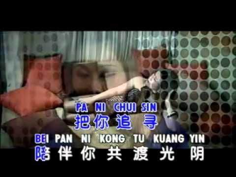 Huang Jia Jia - 黃佳佳 - Beatiful Memory of Teresa Deng - 你是我知音