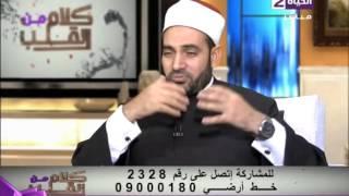 بالفيديو.. سالم عبد الجليل يكشف عن تبشير الله لـ«أم البنات»