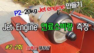 KFX-RC Jet e…