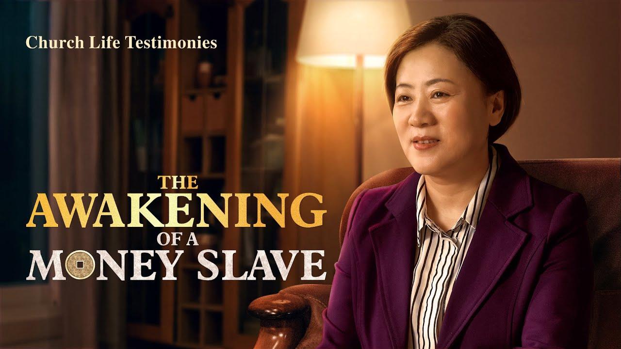 "2020 Christian Testimony Video   ""The Awakening of a Money Slave""   Based on a True Story"