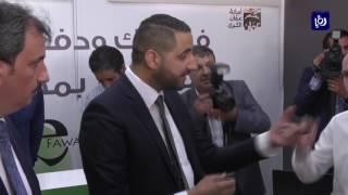 أمانة عمان تطلق 8 خدمات إلكترونية جديدة - (1-8-2017)