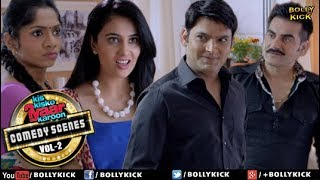 Comedy Scenes | Hindi Movies 2019 | Kis Kisko Pyaar Karoon Vol 2 | Kapil Sharma | Comedy Scenes