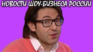 Малахов шокирован своим ДНК-тестом. Новости шоу-бизнеса России.