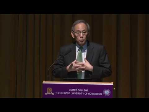 聯合書院到訪傑出學人講座──朱棣文教授 主講 「科學逍遙遊」