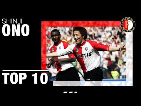 TOP 10 GOALS   Shinji Ono