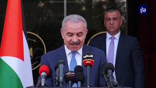 تخفيف الإجراءات المفروضة جراء كورونا في بعض المناطق الفلسطينية 21/4/2020