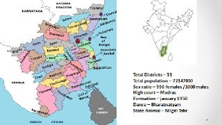 tamil-nadu-map-districts-of-tamil-nadu-geography-of-tamil-nadu-for-tpsc-upsc-ssc