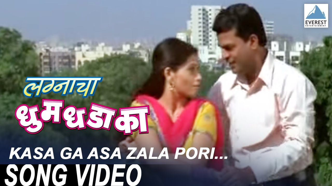 mu pakshi zalo tar and related any songs in mararthi Related video : if you liked kilbil kilbil pakshi bolati marathi balgeet song nursery kids dance nirmal english school song, then you can find similar kilbil kilbil pakshi bolati marathi balgeet song nursery kids dance nirmal english school video songs by clicking on it.