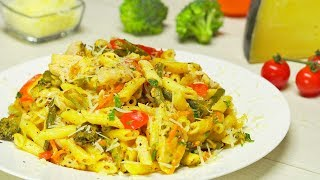 Макароны с овощами и куриной грудкой. Итальянская кухня. Рецепт от Всегда Вкусно!