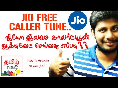 How to Activate Jio sim Callertune for free? | Tamil Today | Semma Tricks Series