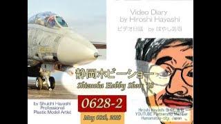 0632・2 Extra号外 Video Diary ビデオ日誌「神は現実に存在するよ+自分の目で確かめたよ」byはやし浩司Hiroshi Hayashi, Japan