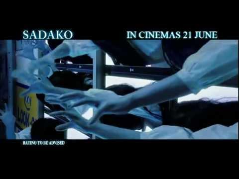 SADAKO 3D (Also in 2D) Regular Trailer :: Opens 21 June in SG