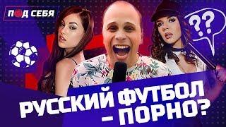 видео Русский жопы порно
