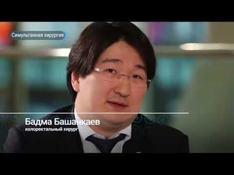 Геморрой. Рассказывает Башанкаев Бадма, руководитель центра хирургии GMS Clinic