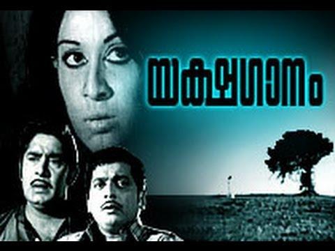 Yakshagaanam | Madhu,Sheela | Malayalam Full Movie