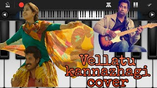 Song: vellattu kannazhagi movie: mehandi circus director: saravanaa rajendran producer: k.e.gnanavelraja music: sean roldan this is just a cover version of t...