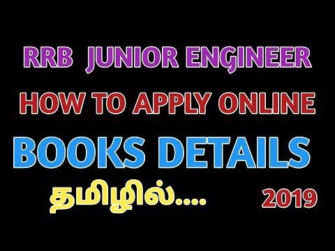 RRB JUNIOR ENGINEER (JE) EXAM APPLY IN TAMIL