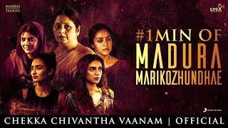 Chekka Chivantha Vaanam - Madura Marikozhundhae Song Promo (Tamil) | A.R. Rahman | Mani Ratnam