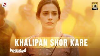 Khalipan Shor Kare Bade Berang Se – Paharganj Lorena Kavita Seth Ajay Singha Shellee Shriram