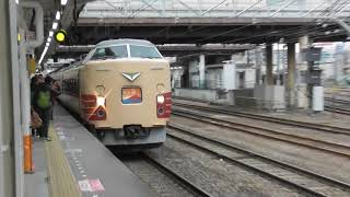 JR中央線八王子駅JC22 ホリデー快速富士山1号河口湖行き 189系Ⅿ51編成発車