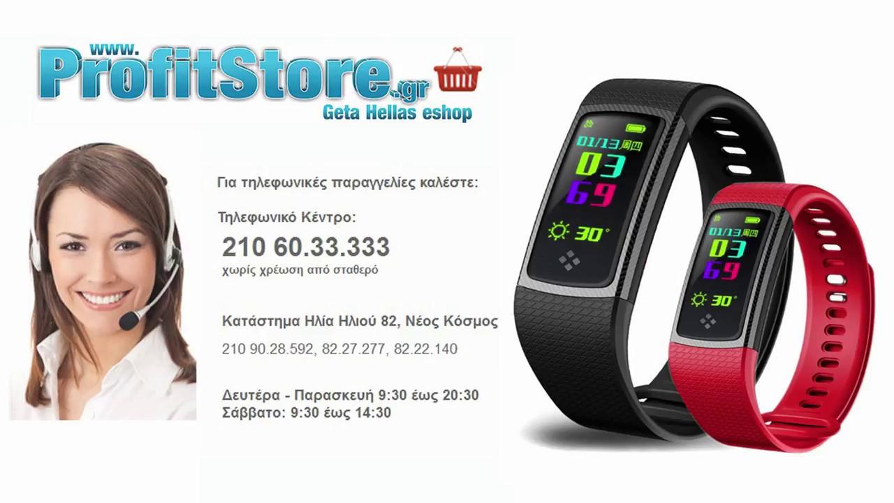 Αδιάβροχο Ρολόι Smart Watch Health   Fitness II - YouTube 61b3326a388
