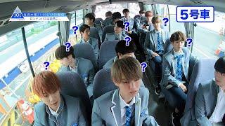 [9/21密着ドキュメント第2話] PRODUCE 101 JAPAN ロンドンバスは突然に…101人練習生の反応は?