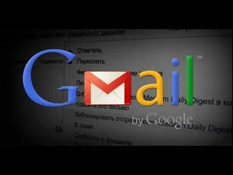 Как в почте Gmail заблокировать назойливого отправителя