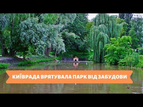 Телеканал Київ: 13.12.19 Столичні телевізійні новини 08.30