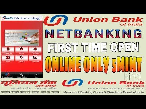 Union Bank Netbanking Open New User Step Bye Setep !
