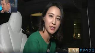 テレ朝・小川彩佳アナ「Abema Prime」笑顔の初登場 散髪ネットニュースに照れ笑い「まさか」-めるも thumbnail