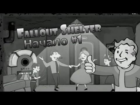 Русификатор для Fallout Shelter (текст) v1.0 от …